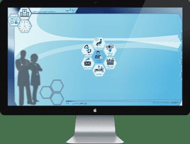 نرم افزار مدیریت مطب و کلینیک همیارطب