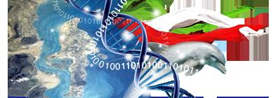 پارک زیست فناوری خلیج فارس (قشم)
