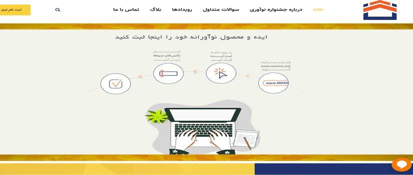شرکت توسعه خدمات کارآفرینی مسکن