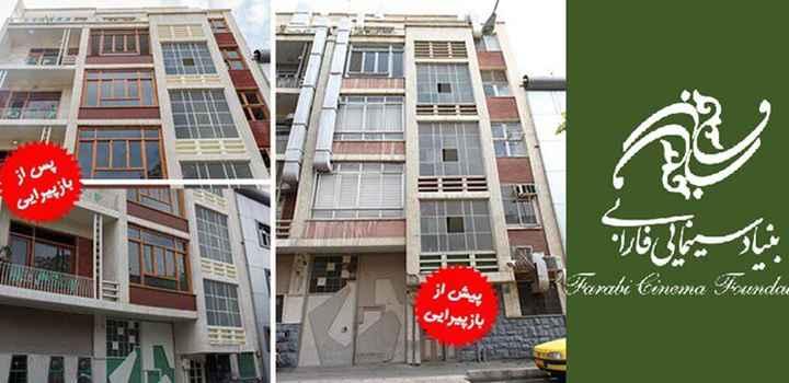 مرکز نوآوری و شتابدهی سینمای ایران