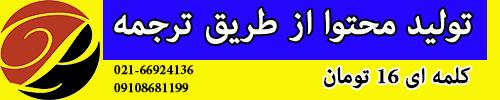 پارس ۶۸