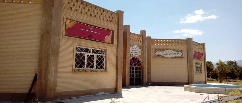 مرکز کارآفرینی، نوآوری و شکوفایی دانشگاه آیت الله بروجردی