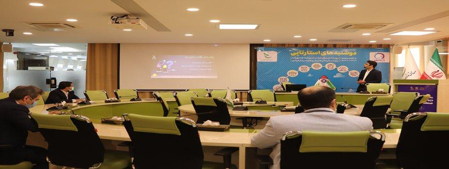 دومین رویداد پیوند در حوزه پراپ تک و فناوریهای نوین ساختمان برگزار شد