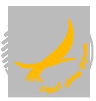 لوگوی بهسازان پوشش آتروپات