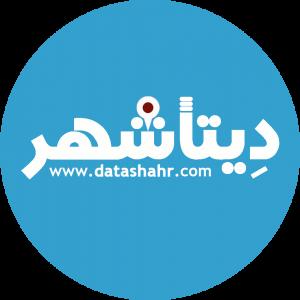 دیتاشهر