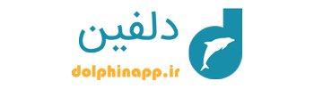 لوگوی آموزش زبان دلفین