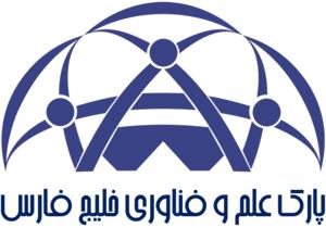 پارک علم وفناوری خلیج فارس (بوشهر)