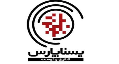 لوگوی یسناپارس