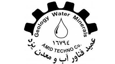 عمید فناور آب و معدن یزد