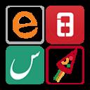 لوگوی کسب  کار جسورانه اینترنت ایران