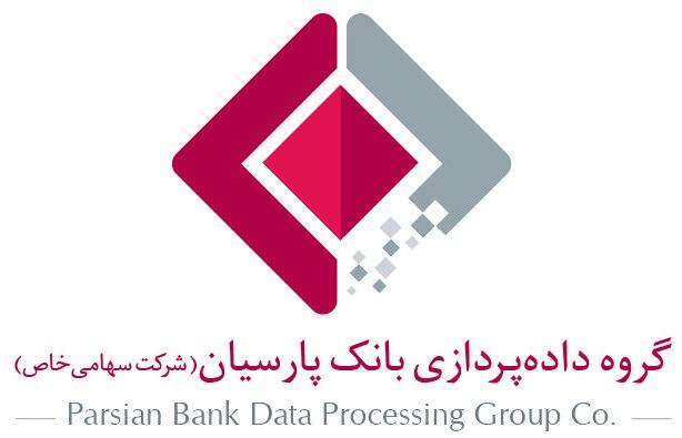 لوگوی گروه داده پردازی پارسیان