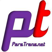 لوگوی پارس ترنس