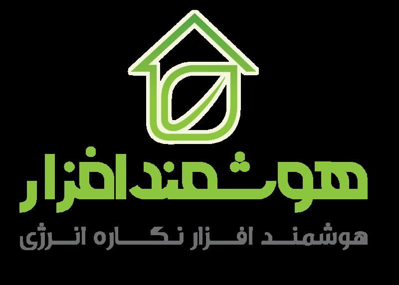 لوگوی هانا(هوشمند افزار نگاره انرژی)