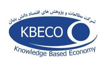 مطالعات و پژوهش های اقتصاد دانش بنیان