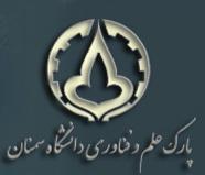 لوگوی مرکز رشد پارک علم و فناوری دانشگاه سمنان
