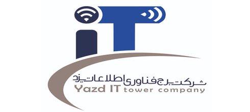 برج فناوری اطلاعات یزد