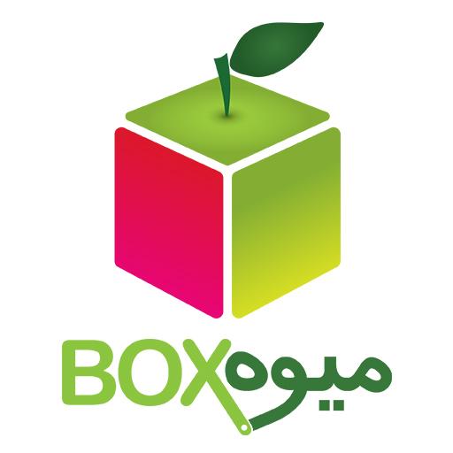 میوه باکس