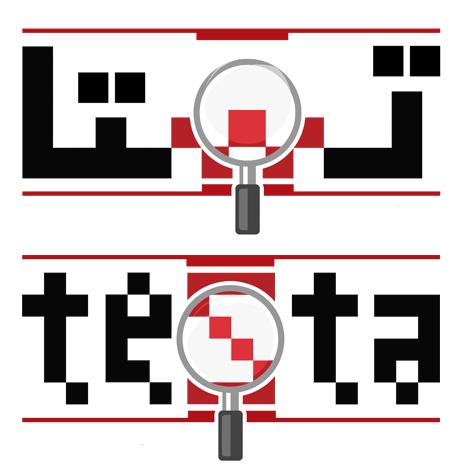 لوگوی تستا