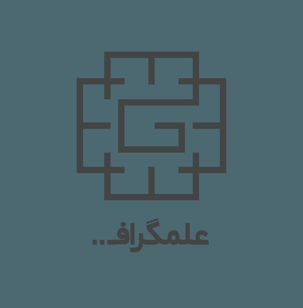 لوگوی علمگراف