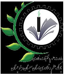 لوگوی مرکز رشد واحدهای فناور زاهدان