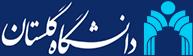 لوگوی مرکز رشد واحدهای فناور دانشگاه گلستان