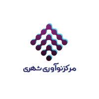لوگوی مرکز نوآوری شهری شهرداری مشهد