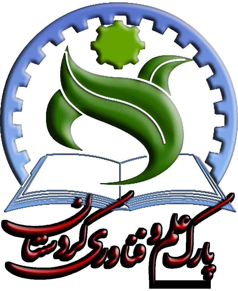 لوگوی مرکز رشد جامع سنندج