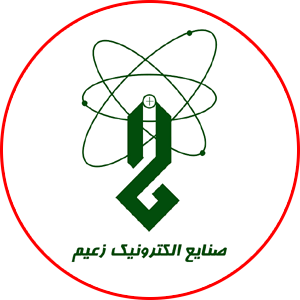 لوگوی صنایع الکترونیک زعیم