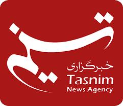 لوگوی خبرگزاری تسنیم