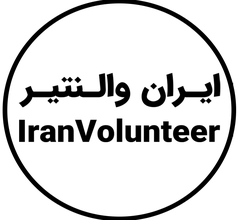 لوگوی ایران والنتیر