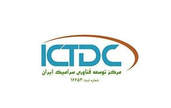 مرکز توسعه فناوری سرامیک ایران