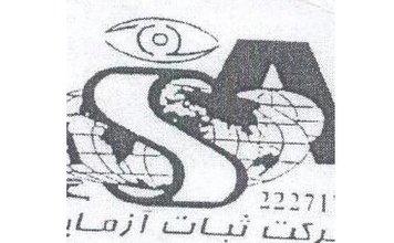 لوگوی شرکت ثبات آزمایش