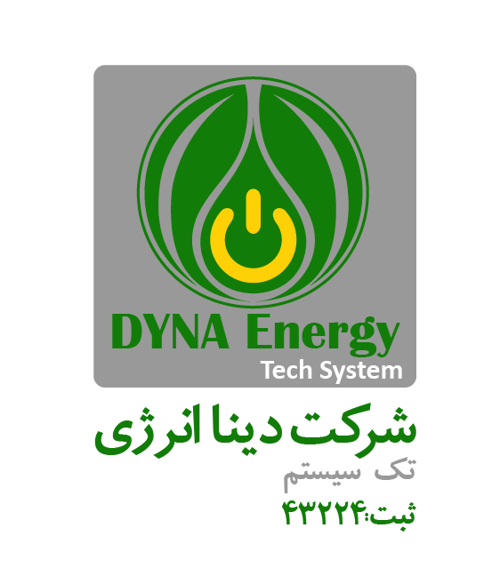 لوگوی دینا انرژی تک سیستم