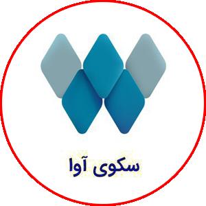 لوگوی سکوی کسب و کار آوا
