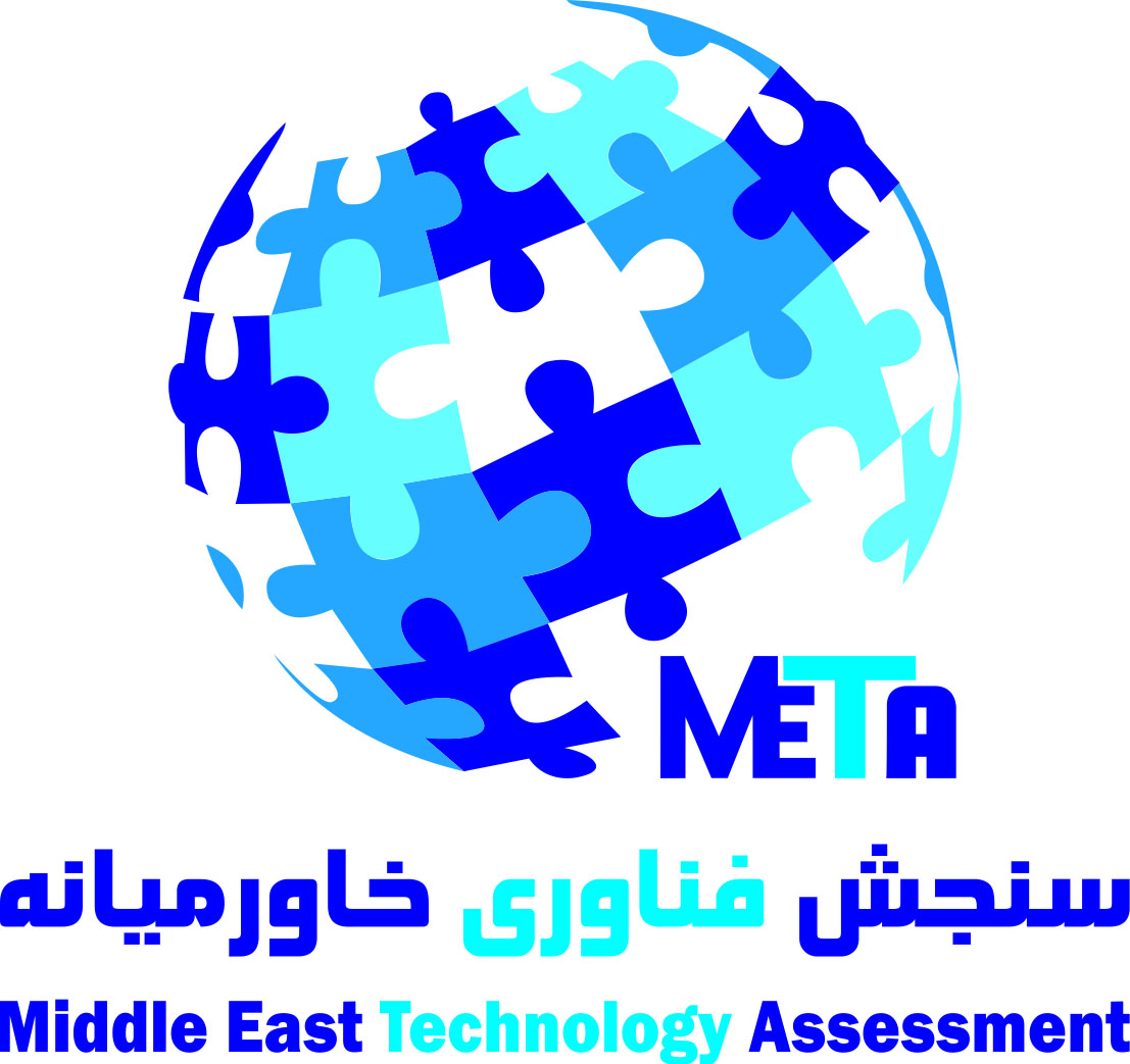 شرکت سنجش فناوری خاورمیانه