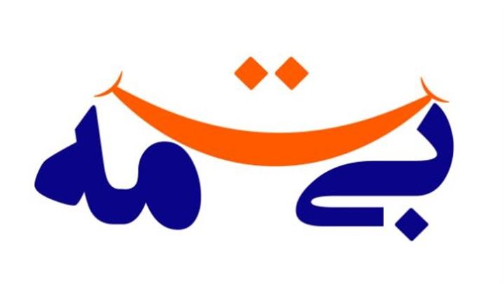 لوگوی بیتمه