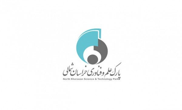 لوگوی پارک علم و فناوری خراسان شمالی