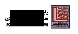 لوگوی شرکت پایدار گستر ساختمان سبک فولادی
