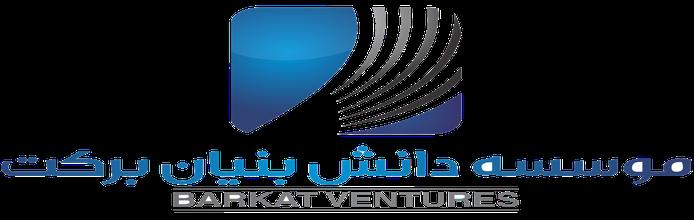 لوگوی موسسه دانش بنیان برکت