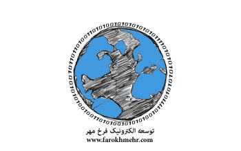 لوگوی توسعه الکترونیک فرخ مهر
