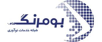 لوگوی شبکه خدمات نوآوری بومرنگ