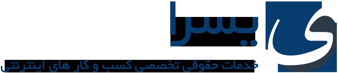 لوگوی یسرا