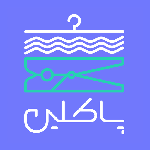 لوگوی پاکلین