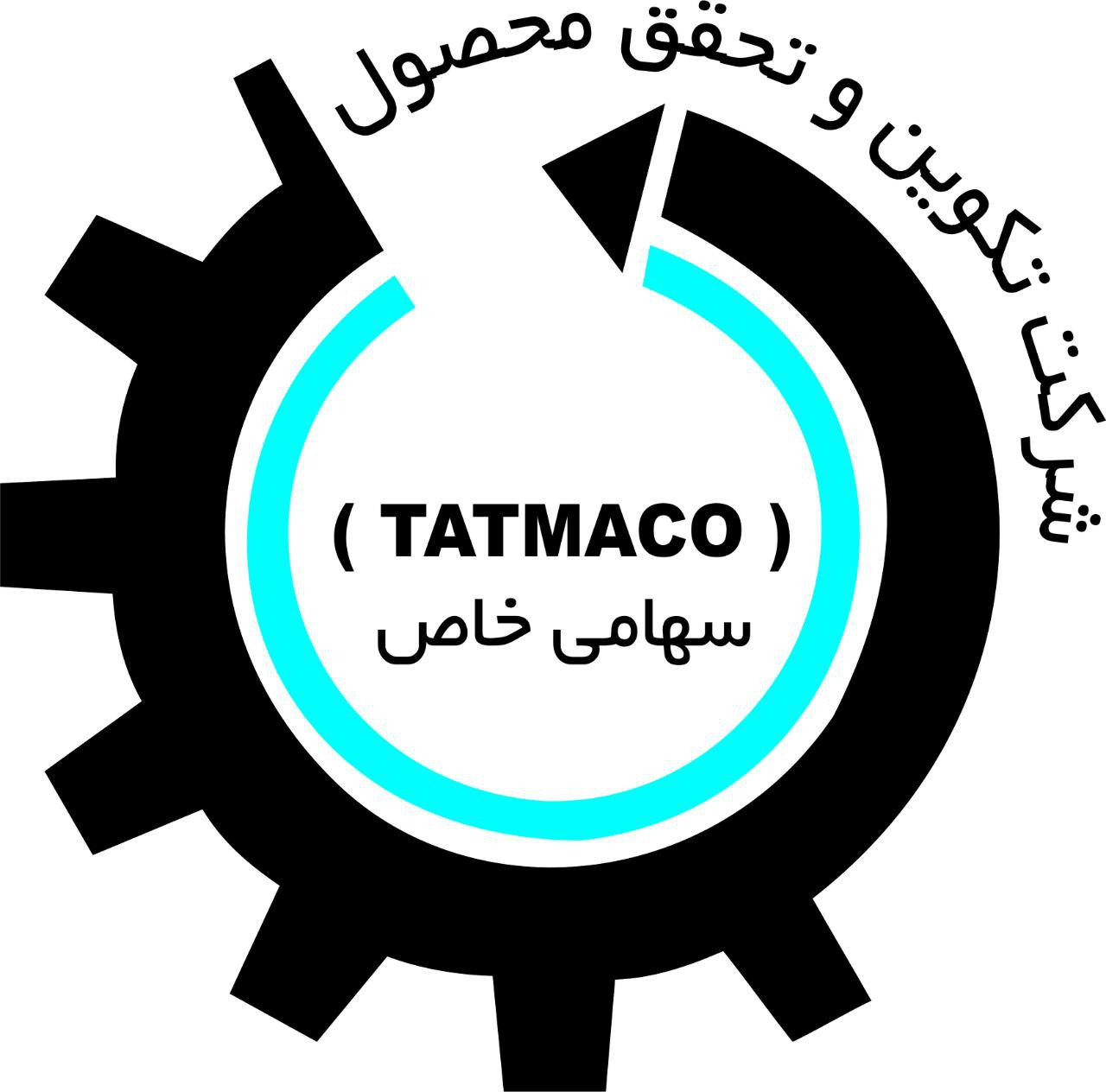 لوگوی تاتماکو