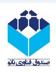 صندوق توسعه فناوری نانو