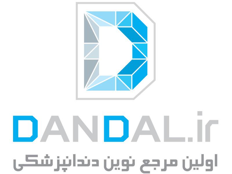 لوگوی دندال - اولین مرجع نوین دندانپزشکی