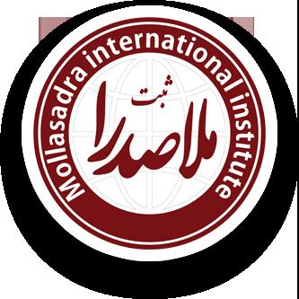 لوگوی موسسه حقوقی ملاصدرا