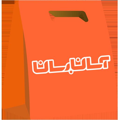لوگوی سوپرمارکت اینترنتی آسان بسان