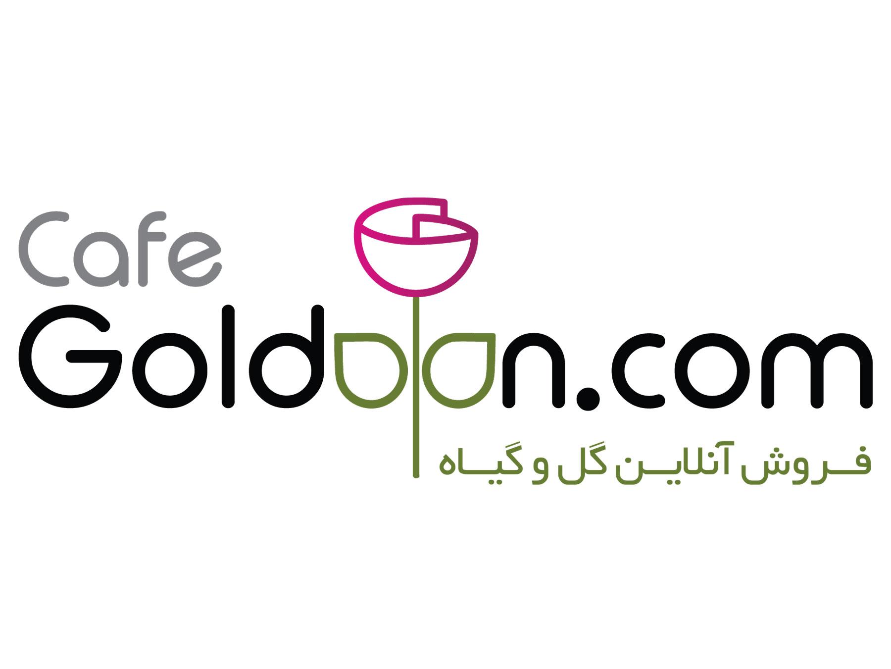 لوگوی کافه گلدون
