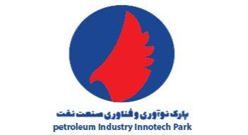 پارک نوآوری و فناوری صنعت نفت